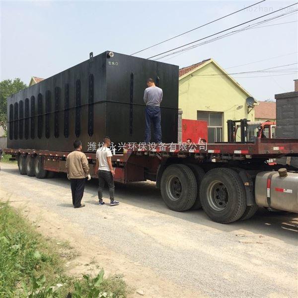 供应地埋式一体化污水处理设备 价格欢迎订购