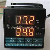 廠家直銷 配電控製櫃/大棚種植溫濕度控製器探頭