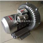 单相鼓风机-小型单相鼓风机-单相高压鼓风机材质