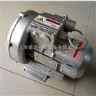 单相220V旋涡式气泵-单相漩涡气泵(现货)直销