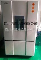 成都高低溫循環試驗箱,成都高低溫交變氣候箱,成都低溫恒溫箱
