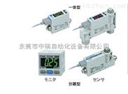北京銷售SMC氣體流量開關,進口PFM511S-02-1