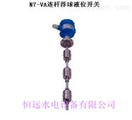 四路接点N7-VA-4型液位信号器【恒远测控专家】