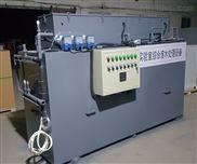 實驗室重金屬廢水處理betway必威手機版官網