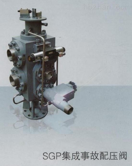 事故安全阀SGP二位六通转换配压阀-西安水电站