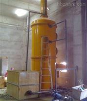废气处理设备吸收塔