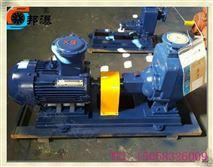 CYZ-A不锈钢自吸油泵 铜叶轮自吸泵 CYZ-A防爆汽油泵