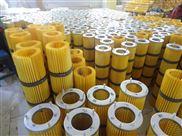 JJAB2201020-JJAB2201020不锈钢网过滤器
