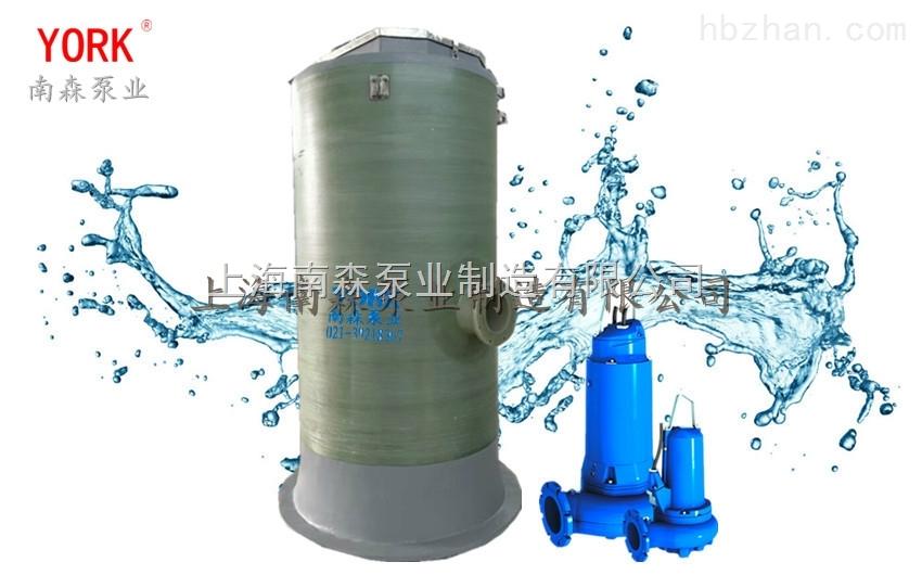厂家直销一体化预制泵站