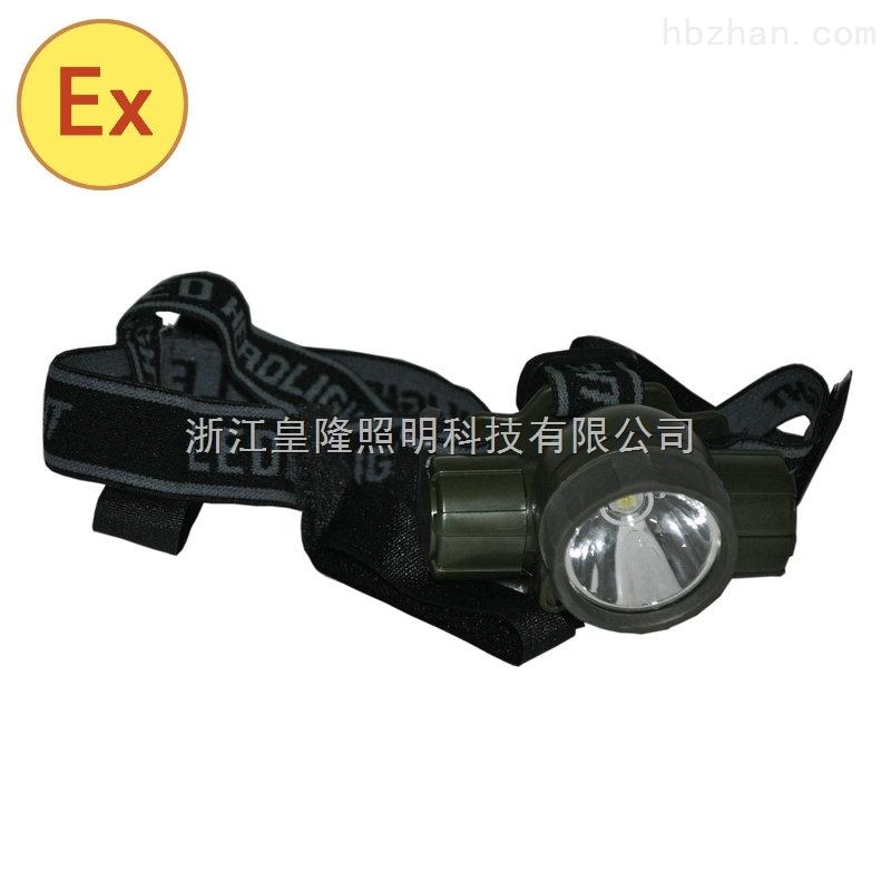 海洋王IW5130微型防爆头灯(诚招山东经销商)