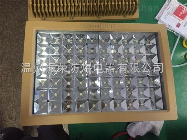 LED加气站防爆灯构造
