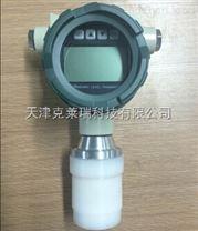 重慶防爆超聲波物位計,一體超聲波液位儀
