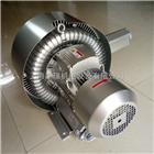 水面曝气高压风机-增氧漩涡式气泵-高压漩涡式气泵报价