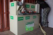 BSD-石家庄实验室废水处理设备国外新闻