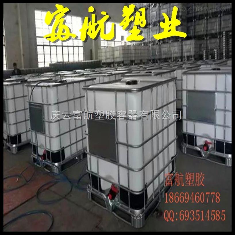 山东20t-20吨塑料桶 _供应信息