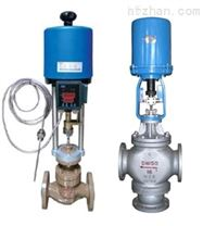 蒸汽溫度調節閥,電動溫度控製閥