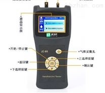 便攜式粉塵檢測儀 顆粒物檢測儀