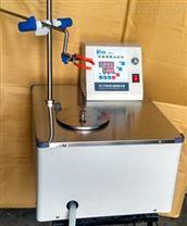 實驗室低溫恒溫反應浴槽低溫水槽冷水機製冷betway必威手機版官網瑞科廠家