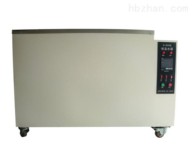 乐山电热恒温水箱