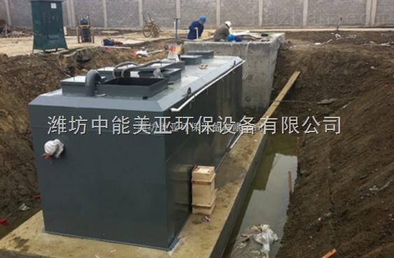 义乌一体化养猪污水处理设备