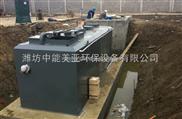 地埋式屠宰废水处一体化设备