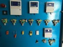 揮發性乙醇氣體探測器量程0-1000PPM