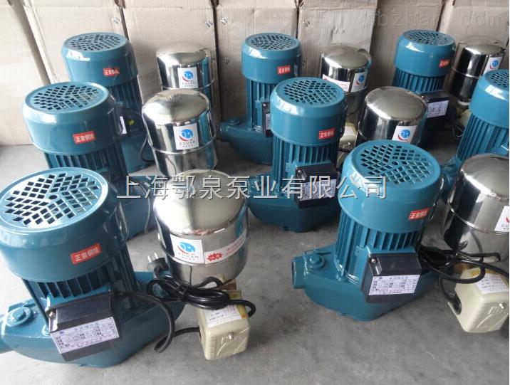 40GZ1.2-25自吸自動增壓泵