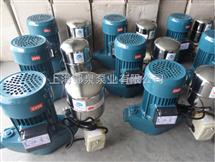 家用水管增压泵40GZ1.2-25自吸自动增压泵