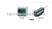 SMC空氣流量開關選型資料,SMC一級代理商PF2A703H-10-28M