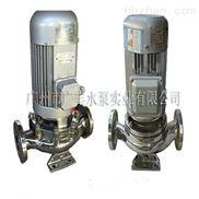广丰牌GDF不锈钢耐腐蚀化工管道泵