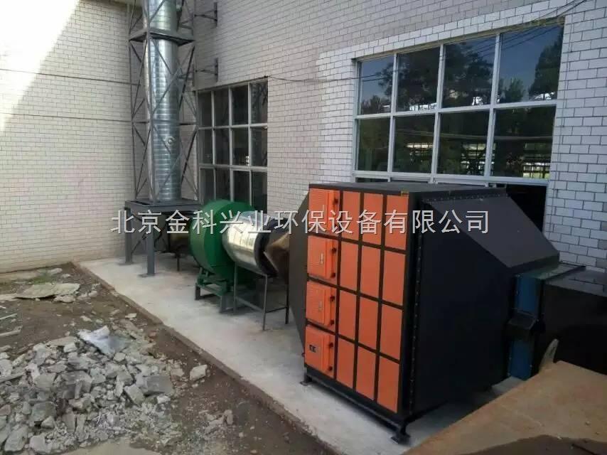 固化炉油烟净化器