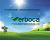 包装印刷行业VOCs废气治理方案