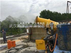 LYS-100武汉自动洗车机拌合站自动洗车系统