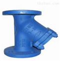 進口高壓y型過濾器