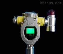 汽油管道旁用固定式汽油泄漏報警器