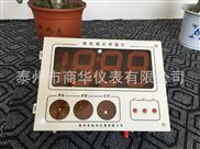 无线测温仪、无线钢水测温仪