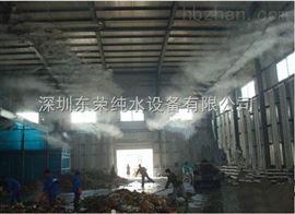 垃圾场除臭设备工程