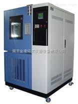 TEMI300恒定濕熱試驗箱質量優 價格低