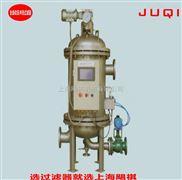 JQ-BCM300-CS-颶祺供應全自動反沖洗過濾器廠家