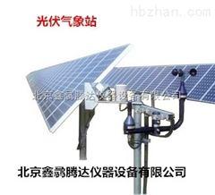 XB-QX604光伏自动气象站