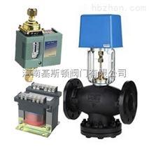 VB7000電動壓差旁通閥/電動壓差控製閥/電動壓差平衡閥