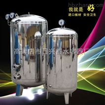 304不锈钢压力罐