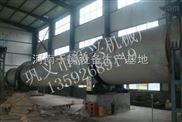 技术先进质量可靠的小型污泥烘干机生产厂家