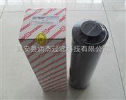 RLF-1300*20F鋼廠回油管路過濾器濾芯