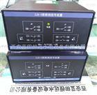 ZJX-3A型轴电流报警装置