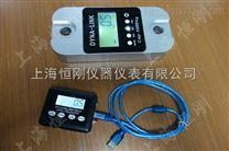 0.01-10T无线电子测力计