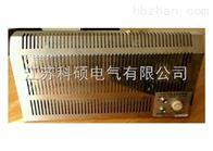 船用防水防爆温控电暖器