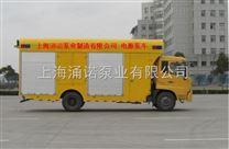 KDY系列应急抢险电源泵车