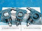 低压储气罐压力变送器MPM483怎样显示
