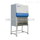 BSC-1100IIB2-X供应鑫贝西生物安全柜